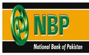 banks of Pakistan, net profit
