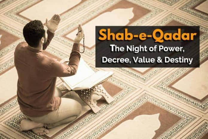 shab-e-qadar, the night of qadar , shab e qadr date 2020