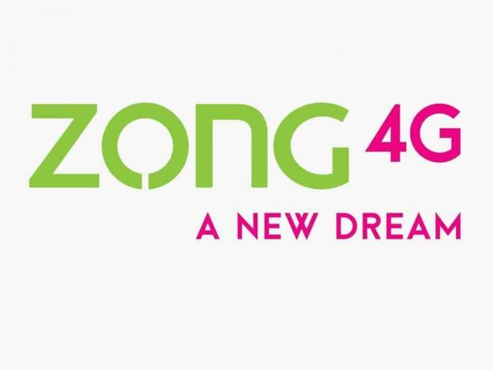 zong, fibre optic, fibre optic internet service