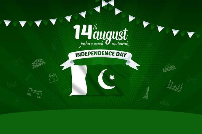 14 august poetry, pakistan love quotes, 14 august independence day
