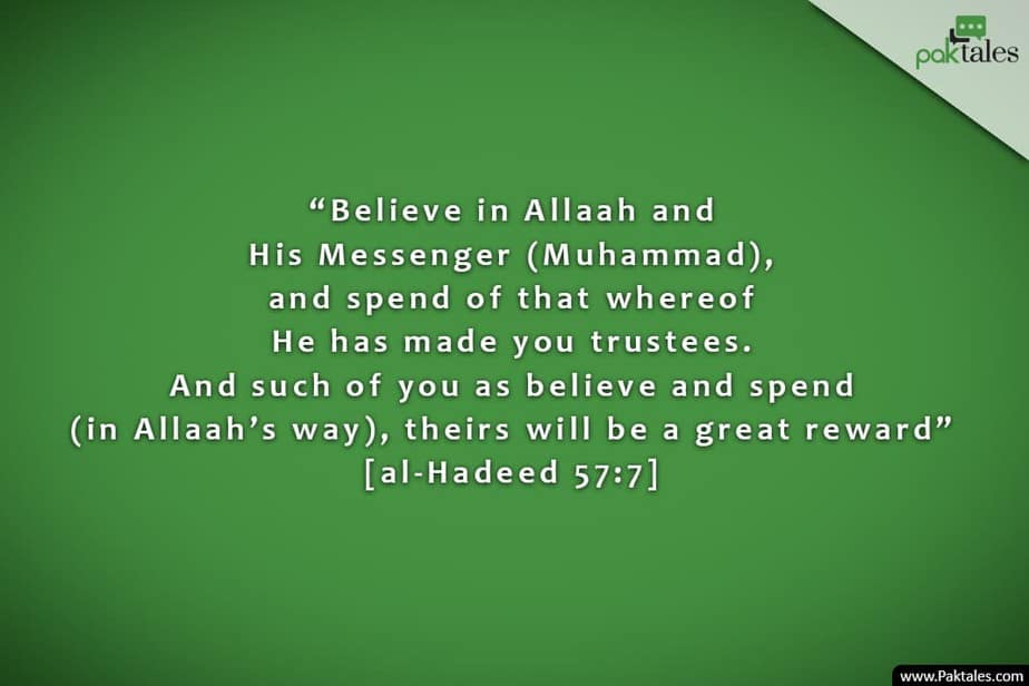in Islam, needy who appeal, poor people, donate, act of charity , voluntary charity