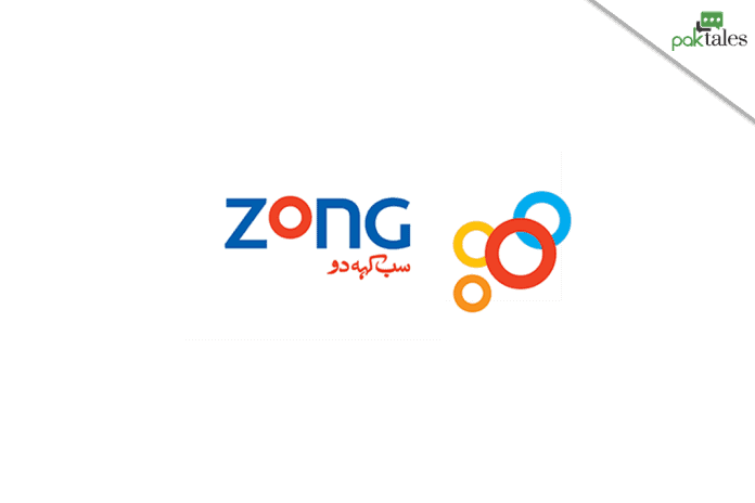 zong unsubscribe all packages, zong unsubscribe all packages code