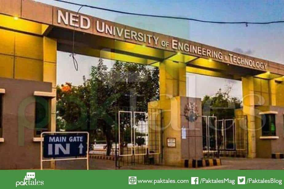engineering universities in lahore