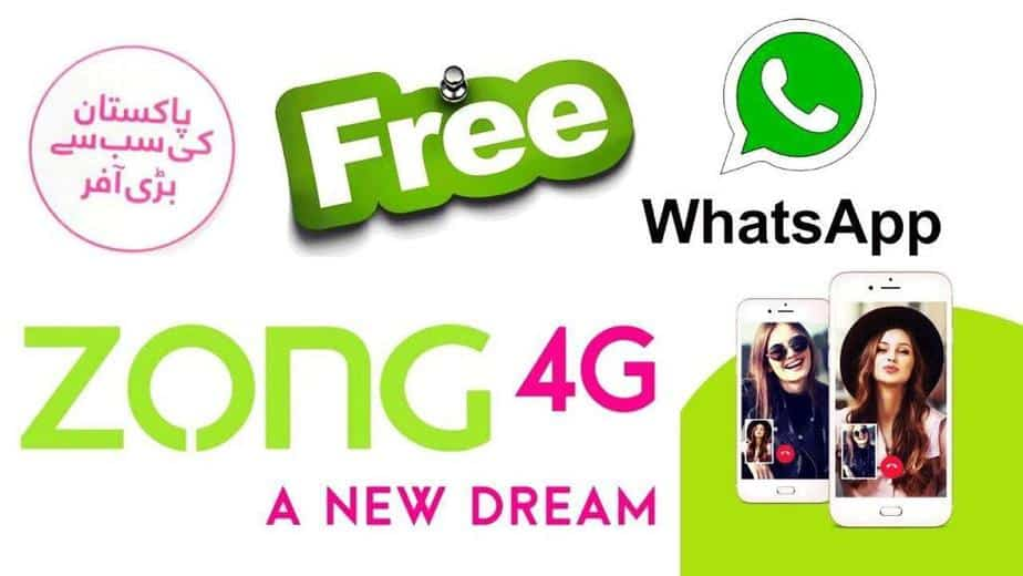 zong band sim offer